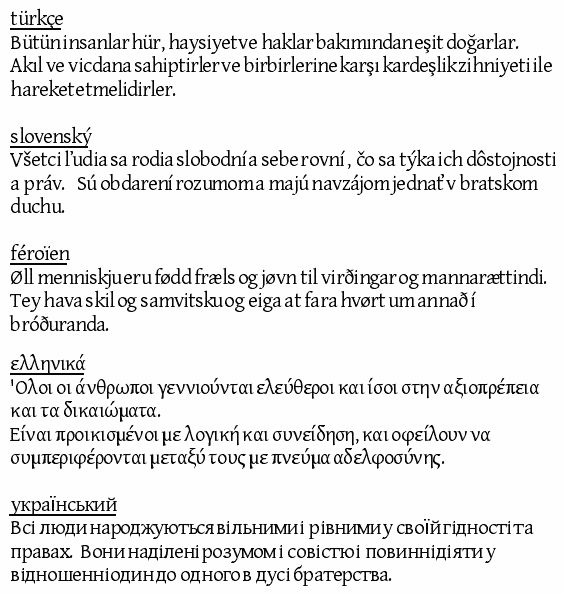 Unicode font guide for freelibre open source operating systems covers latin greek cyrillic and ipa ranges one user commented that this font is diacritic nirvana gentium sample altavistaventures Gallery