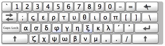 Key Curry :: International Phonetic Alphabet (IPA) Input Method