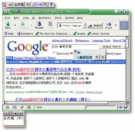 Google vyhľadávania pre